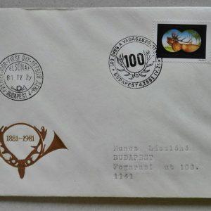 1981 100 éves vadásszövetség Fdc