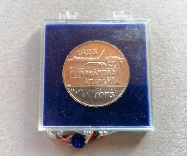 1975 Magyar tudományos akadémia 200 forint ezüst