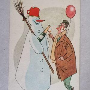 j év motívum Gerő Sándor képeslap